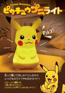 Pikachu lamp Light dancing talking Limited soft material silicon adjustable
