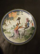 Plate Imperial Jingdezhen Porcelain Vintage 1989 No Box