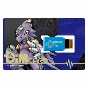 Premium Bandai Digimon Vital Breath Dim Card GP vol.01 digimon Tamers MONODRAMON