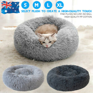 Pet Cat Dog Puppy Bed Comfort Cushion Soft Mattress Mat Warm Deluxe Dia.50-80CM