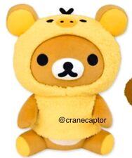 NEW BIG San-X Rilakkuma Always Together Japan Toreba Plush Kiiroitori Plushy Toy