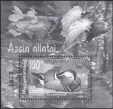 UNGHERIA 1999 MANDARIN DUCK/anatre/Birds/NATURA/conservazione 1 V NERO M/S (b1568a)