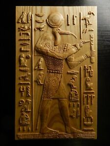 Wood carved picture wall decoration plaque. Egyptian god Thoth