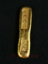 Collected Chinese Qing Kangxi Years Old Brass Not Gold Bar Ingot Decoration Gift