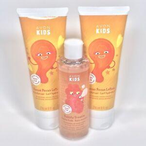 Avon Kids (2) Hocus Pocus Lotion Moisturizer & (1) Bubble Trouble Bubble Bath
