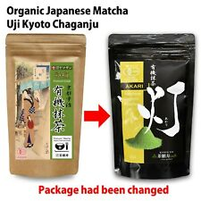 Japanese Matcha Green Tea Powdered Not Flavored - 100% Healty Organic 100g .