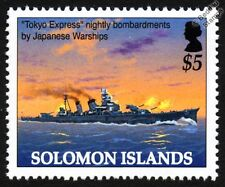 TOKYO EXPRESS Nightly Bombardment by WWII Japanese Warship Cruiser Stamp