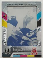 2019 SeReal KHL Exclusive ONE-OF-ONE Jeremy Yablonski Printing Plate