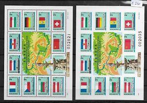 SMT, 1977 Hungary, Europa-CEPT ' perf/imperf blocks, MNH, CV € 105