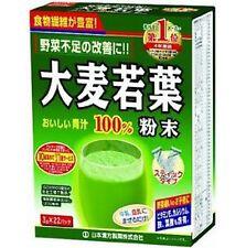 Yamamoto Kanpo 100% Aojiru Young Barley Leaves Powder 3g x 22 sticks