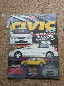 Hyper Rev Honda Civic Vol 66 No.3 JDM Magazine