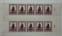 Germany SAAR 1955 Stamp Day 15f Purple Postman sheet pane of 10 handst UM Stamps