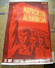 Russian Propaganda Poster Laminated #9. Sell for Charity.