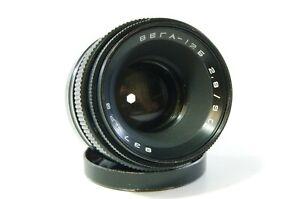 Vintage Lens Vega 12b 90mm F2.8 for Kiev Pentacon six Ref. 551925