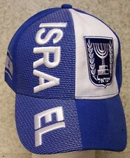 Embroidered Baseball Cap International Israel NEW 1 hat size fits all