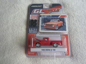 Greenlight:  2011 GL Muscle:  1965 Dodge D-100 NIP