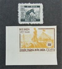 nystamps Viet Nam, DP Stamp # O4.O5 Mint H $33