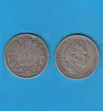 µ Gertbrolen µ  Louis-Philippe  5 FRANCS Argent tête laurée 1831 Rouen Ex N° 1