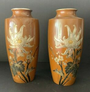"""Japanese Copper And Silver Set Of Vases With Flowers 12"""""""