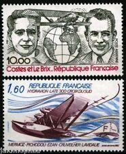Poste Aérienne PA n° 55 à 56 ** de 1981 et 1982  NEUFS - LUXE