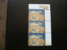 VATICAN - timbre yvert et tellier n° 1209 x3 n** (A19) stamp