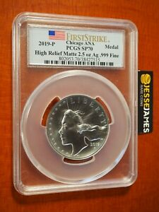 2019 P LIBERTY MATTE SILVER MEDAL PCGS SP70 FLAG FIRST STRIKE CHICAGO ANA LABEL