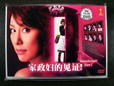 Japanese Drama Kaseifu No Mita Special Episode DVD English Subtitle