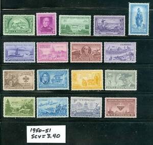 US 1950-51 commemorative year sets  MNH RR Engineers