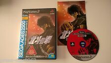 Sega Ages 2500 Vol.11 : Hokuto No Ken - Sony Playstation 2 - PS2 JAP