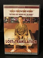 New listing Lost in Translation (Dvd, 2004, Pan Scan)