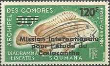Timbre Poissons Comores PA52 ** lot 12178