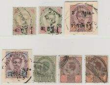 Siam Thailand Group of 7 King Rama V Stamps