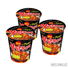Hot Spicy Chicken Noodle 3Cupsx70g BULDAKBOKEUM Korean Fire Noodles Ramen Ramyun