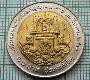 THAILAND RAMA IX 1998 10 BAHT, 100th BIRTHDAY OF NANGKLAO, BI-METALLIC, UNC
