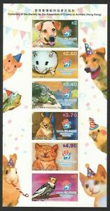 HONG KONG CHINA 2021 SOCIETY PREVENTION OF CRUELTY TO ANIMALS COLLECTOR'S SHEET