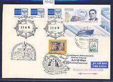 49467) AUA SF Weihnachten Wien - Salzburg 24.12.2010, card Russland RR!