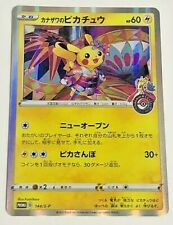 japanese Pokemon Card Kanazawa's Pikachu 144/S-P Promo 2020