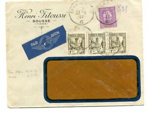 "Tunisia 1937 multi-stamped commercial advertising ""window""cover ""SFAX"" to UK"