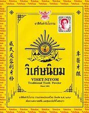 3 pcs x40g Thai Traditional Tooth Powder VISET NIYOM Herbal gum care Toothpaste