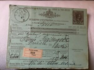 REGNO1888 INTERO Bollett.di spediz.pacchi post.UM.L.1.25 Bruno/verde stemma coro