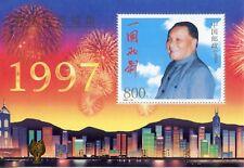 STAMP / TIMBRE DE CHINA / CHINE NEUF BLOC N° 97 ** DENG XIAOPING