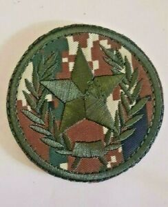 ARMENIAN MILITARY ARMY INFANTRY CAMOUFLAGE PATCH