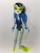 Frankie Stein Swim Class Monster High Doll - Justice Exclusive - Towel, Bag