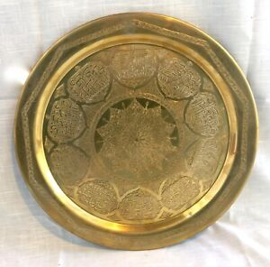 """Vtg Hand Chased Round Solid Brass Serving Tray/Plaque, Arabic Characters 15"""""""