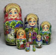 "Nesting dolls ""Running horses"".Matryoshka (8"" tall ,7 pieces inside)."