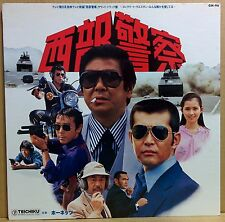 OST SEIBU KEISATSU LP Gatefold JAPAN Movie Police Action Jazz Funk Breaks