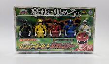 Hyakujuu Sentai Gaoranger DX Ranger Key Set BANDAI Japan Power Rangers Bandai