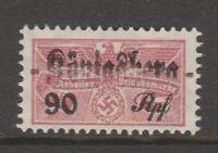 Germany Nazi Russia Poland Occupation Kalihingrad revenue stamp 9-12b-21 no gum