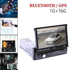7'' inch 1DIN 1+16G Android 8.1 Car Stereo MP5 Player GPS FM Radio WiFi USB DVR