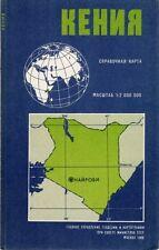 Keniya Karta GUGK 1980 Karte Kenia russisch Kenya map russian Afrika Landkarte